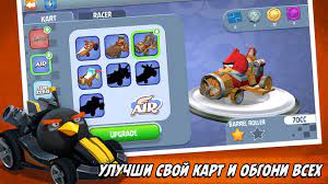 Angry Birds Go! Mod v2. 9. 1 for Android download the old version for free