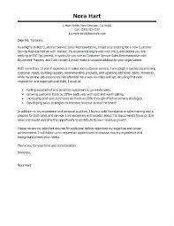 Cover Letter For Medical Representative Cover Letter Pharmaceutical