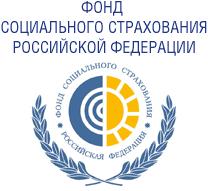 Виды обеспечения по страхованию Государственное учреждение  Государственное учреждение Иркутское региональное отделение Фонда социального страхования Российской Федерации