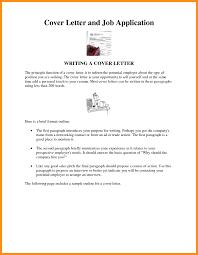 Sample Cover Letter Doc 17 Google Nardellidesign Com