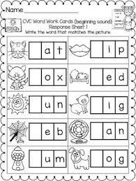 Cvc words and phonics activities for kids. Cvc Beginning Sounds Word Work Activity Cards Student Response Sheets Kindergarten Reading Worksheets Phonics Kindergarten Kindergarten Phonics Worksheets
