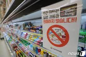 韓国 不買 運動 海外 の 反応