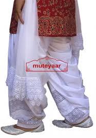 <b>Wholesale Lots</b> - www.muteyaar.com