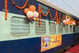 Shri Ramayana Express Irctc To Start Tour In November See