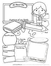 17 best ideas about all about me worksheet on pinterest about me colouring pages for kids 1000 images about ot back to school on pinterest first day of on first day of kindergarten worksheets
