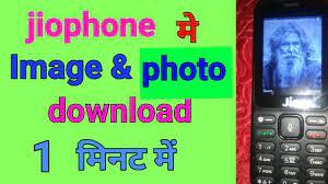 download image and photo jio phone ...