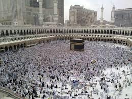 MY INCREDIBLE DISCOVERY OF ISLAM Images?q=tbn:ANd9GcSfggdF1qUmJWAqAIR6N0c5srAUtIm7GP37vZKSyCYoVOrqgR9w