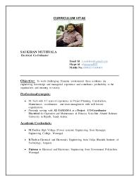 cv coordinator