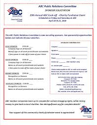 sponsorship forms for fundraising printable sponsor forms arch times com