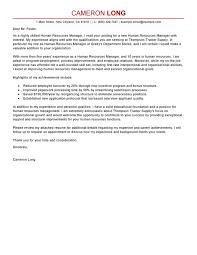 Hr Manager Position Cover Letter Journalinvestmentgroup Com