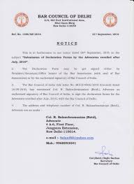 Circulars Notices Bar Council Of Delhi