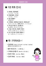 おはよう 韓国 語