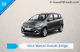 new car launches of 2015Top 30 Car Launches of 2015 in India  Page 13