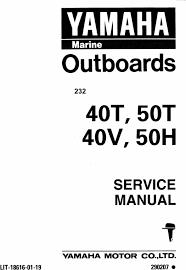 yamaha outboard 40 50 service manual manuals tech pay for yamaha outboard 40 50 service manual