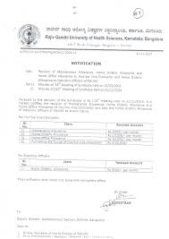 auth revised bds regulation  university notification no auth 110 synd meeting hoa 11 2014 15 dated 21 11 2014 revision of maintenance allowance home orderly allowance and home