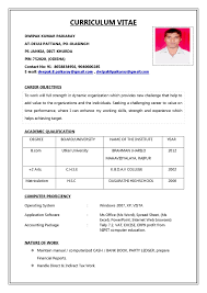 Bcom Resume Format Best Solutions Of B Resume Format Example Of Cv Templates Of 4