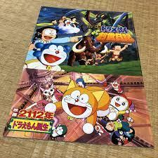 Nhân sinh nhật của Doraemon, cùng điểm lại 10 sự thật thú vị về mèo máy nổi  tiếng nhất hành tinh