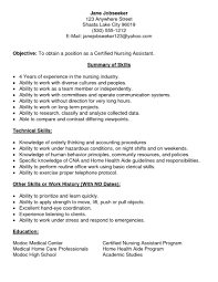 Cna Resume Objectives Objective Line For List Of Duties Checklist