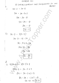 ml aggarwal icse solutions for class 8