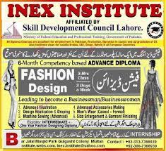 courses diploma in inex institute multan multan previous next