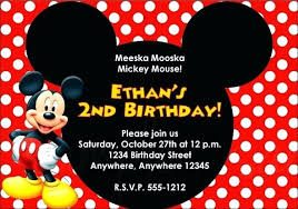 Birthday Invitation Design Templates New Free Birthday Invite Templates And Surprise Birthday Invitation
