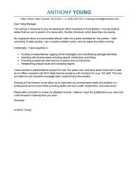Sample Cover Letter Forfice Assistant With No Experience Medical Job