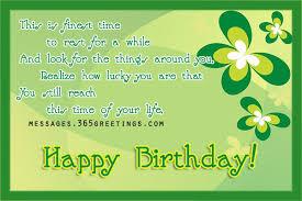 Happy Birthday Inspirational Quotes Enchanting Inspirational Birthday Messages 48greetings