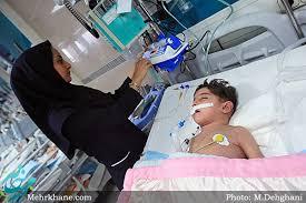 Image result for نکاتی در مورد پرستاری