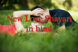 Love Shayari In Hindi 2019 Pyar Bhari Shayari Girlfriend And Boyfriend