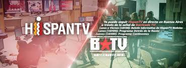 Resultado de imagen de cierre arbitrario de cuenta en YouTube de canal HispanTV