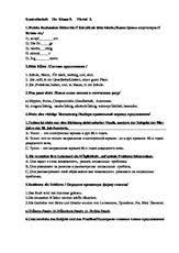 kontrollarbeit die klasse docx Контрольная работа по немецкому  Контрольная работа по немецкому языку в 9 классе за 2 четверть