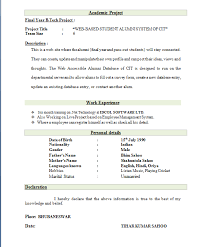 Best Resume Format For Freshers Resume Template Sample