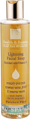 Отзывы о <b>Осветляющее мыло для</b> лица - Health and Beauty ...