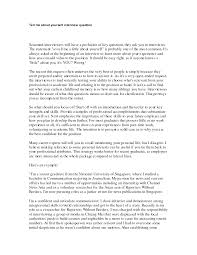 personal statement sample essays sample personal statement essay personal statement