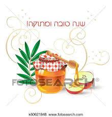 rosh hashanah greeting card stock illustration of shana tova happy jewish new year rosh