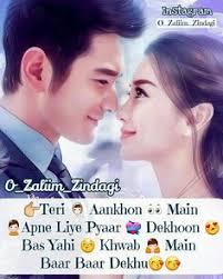 love shayari romantic urdu poetry romantic romantic es