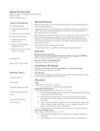 Grant Writer Resume Sample Best Of Grant Writer Resume Sample Free Guide Grant Writer Resume Pliant