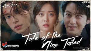 Tale of the Nine Tailed - Trailer 3 - YouTube