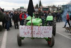 Αποτέλεσμα εικόνας για αγρότες στην Ελλάδα