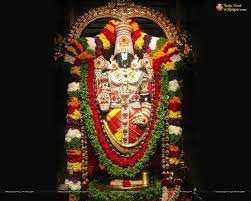 Venkateswara Wallpapers - Wallpaper Cave