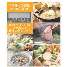 Bếp từ đơn Nhật 99% panasonic đa năng tiết kiệm điện giá cạnh tranh