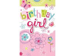Card Bday Birthday Card Pretty Girly