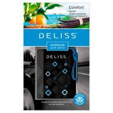 Ароматизатор автомобильный <b>Deliss Подвесное ароматическое</b> ...