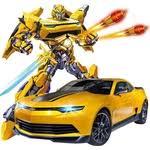 Купить <b>Радиоуправляемый трансформер MZ Model</b> Chevrolet ...