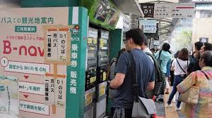 Bus Vending Machine Kyoto Inspiration Hop On The Bus In Kyoto With The 48 Yen Oneday Pass Sharing Kyoto