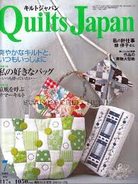 351 best Books, magazines-Patchwork images on Pinterest ... & Quilts Japan № 117 Grat for inspiration and maybe could figure out some of  the instructions. Adamdwight.com