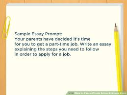 how to pass a private school entrance exam steps image titled pass a private school entrance exam step 10