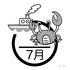七夕の笹の葉と7月白黒の無料イラスト素材イラストイメージ
