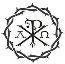 Chi rho was approved as part of unicode 1.1 in 1993. Chi Rho Alpha Omega Symbol Wallpaper Page 6 Line 17qq Com
