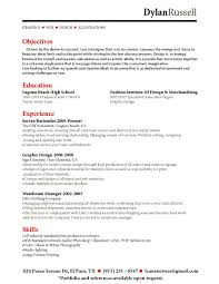 Server Resume Skills Related